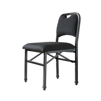 Adjustrite Folding Chair