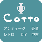 cotto小.png
