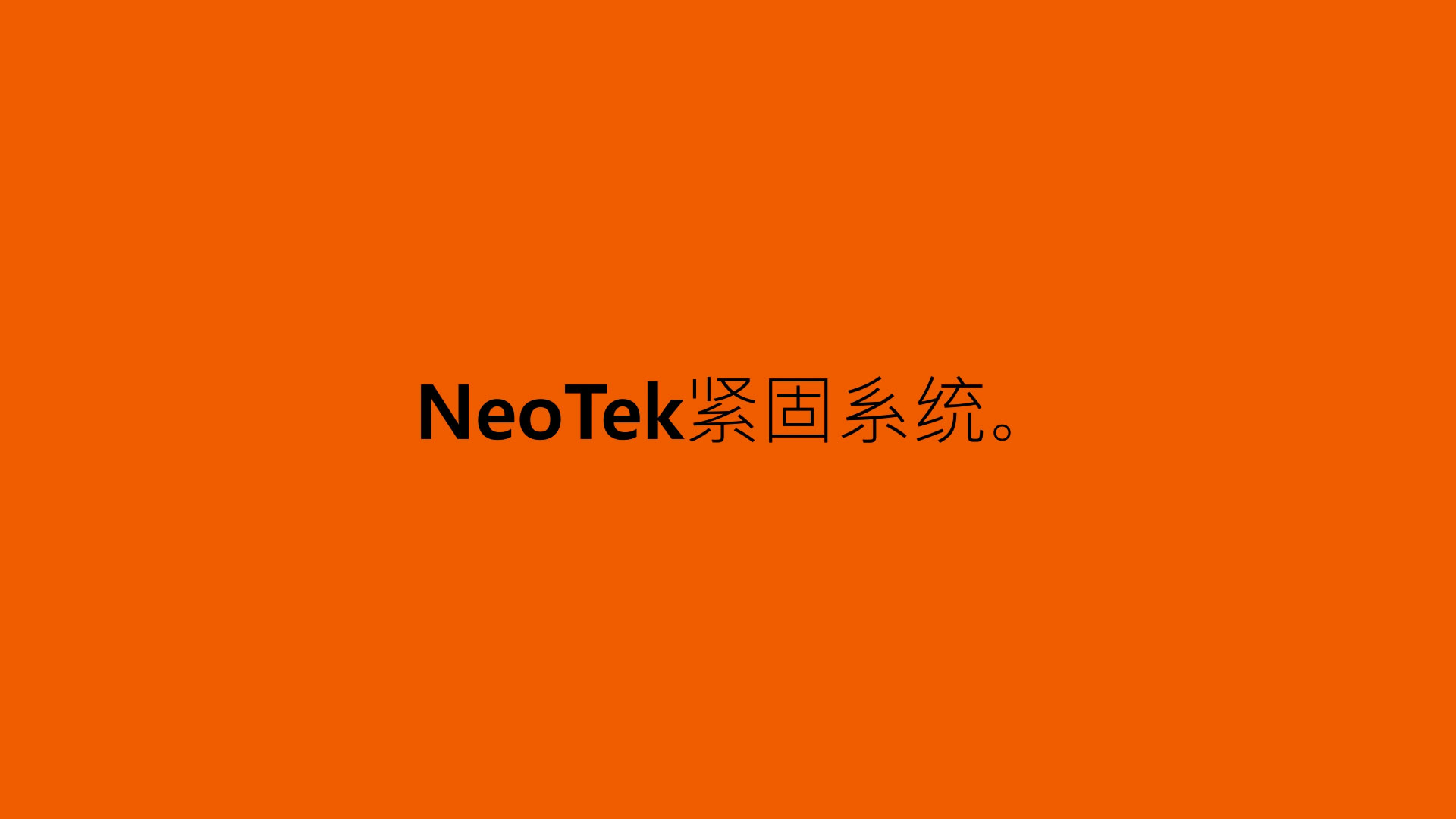 NeoTek-10