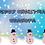 Thumbnail: Merry Christmas Grandpa
