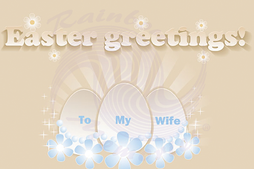 Easter Greetings To My Wife