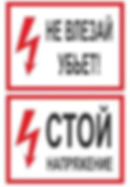 sign2 (1).jpg