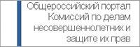 PortalKDN.jpg