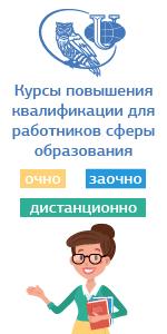 Курсы.png