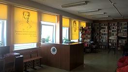 библиотека 2.jpg