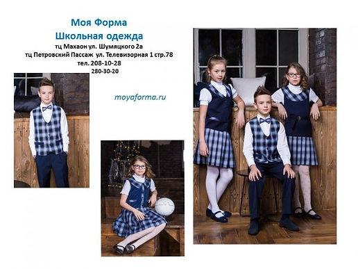 moya_forma-600x450.jpg