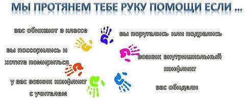 image_image_172210.jpg