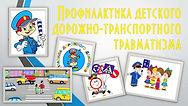 kartinka_pdd.jpg