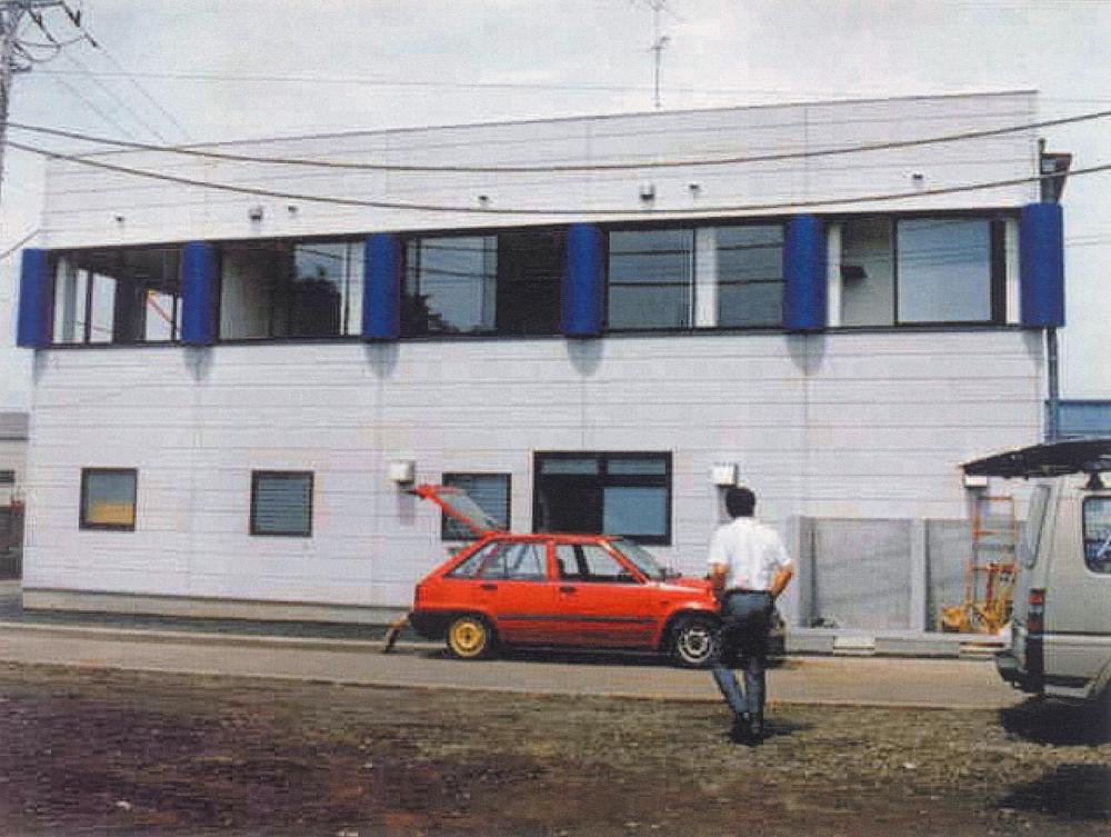 日本スプライススリーブ野田研究所
