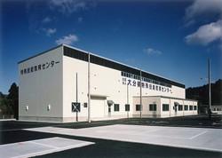 大分県特殊技能教育センター クレーン実習棟外観