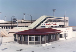 大分ホーバーフェリーターミナル