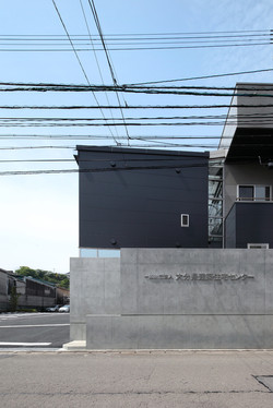 大分県建築住宅センター