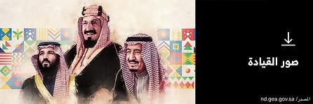 Leaders_posters.jpg