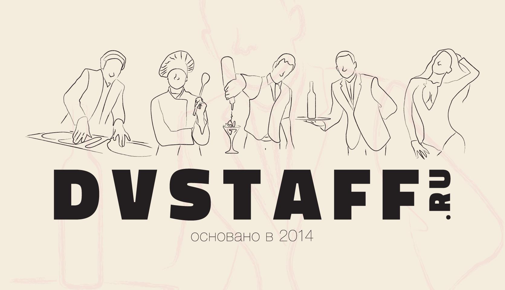 DVSTAFF.ru