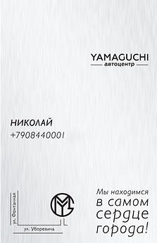 YaMaGuchi 9.png