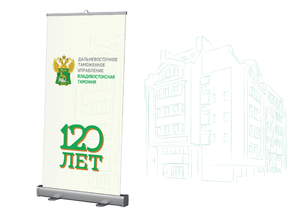 Владивостокская Таможня