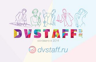 DVSTAFF.ru if lost card 2.png