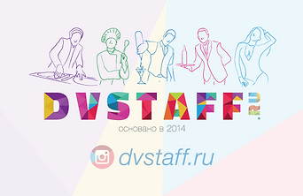 DVSTAFF.ru if lost card 2.png