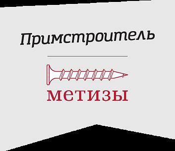Mrenart _ Примстроитель 6.png