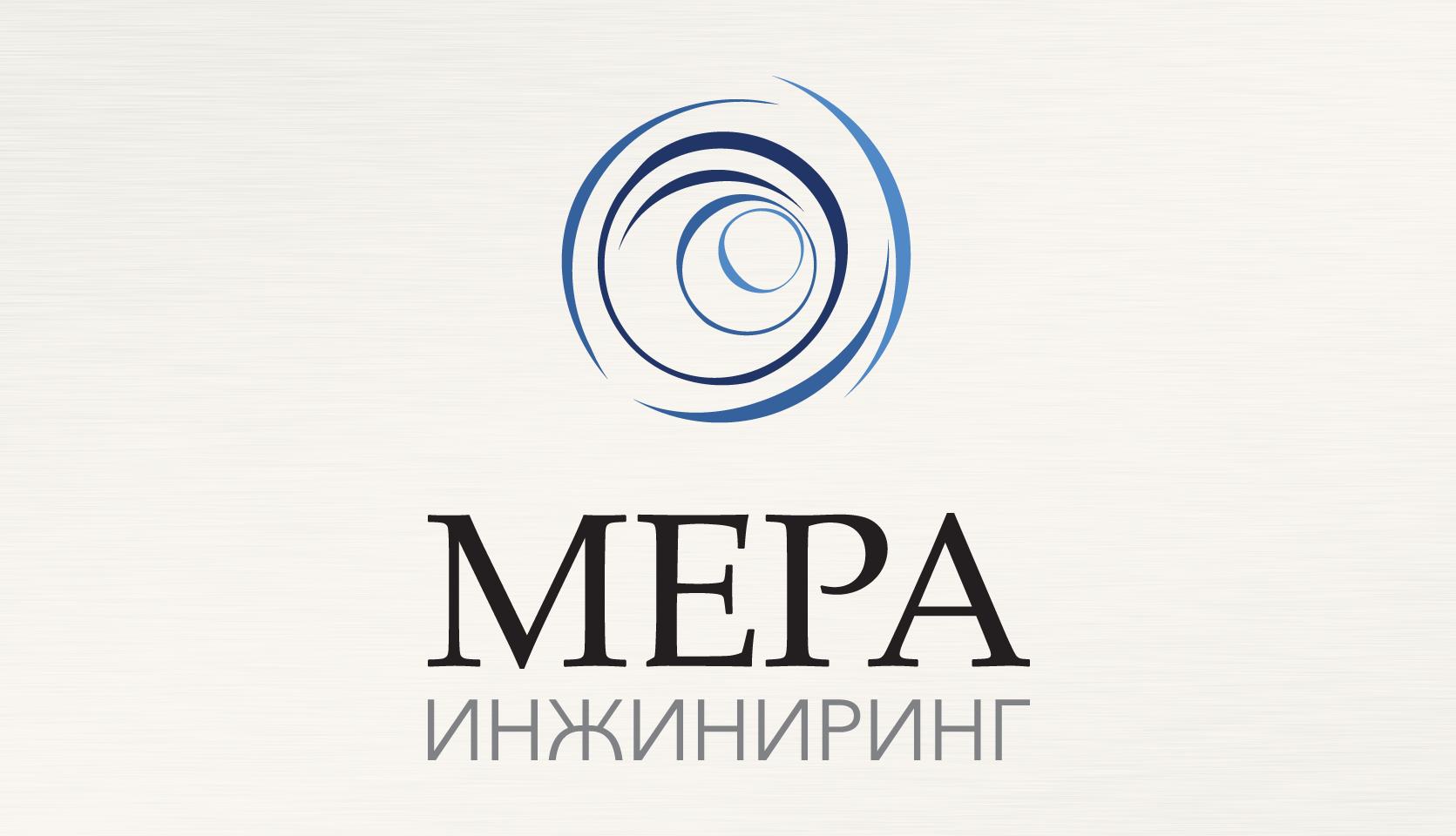 МЕРА Инжиниринг