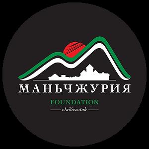 Маньчжурия-6.png