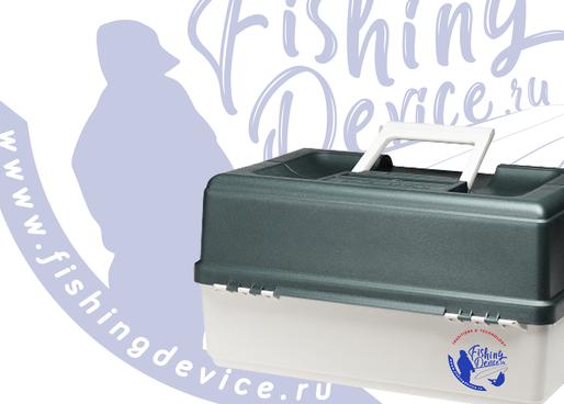 FishingDevice.Ru