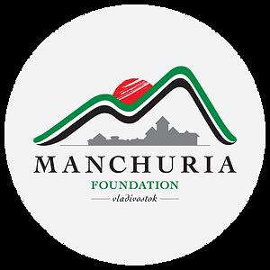 Маньчжурия-2.png