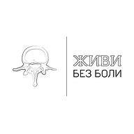 Mrenart _ clientage logotypes ЖББ.png