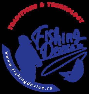 FishingDevice.Ru 1.png
