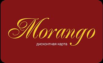 Morango-3.png