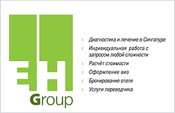 EHG 5.png
