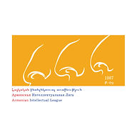 Mrenart _ clientage logotypes Армянская