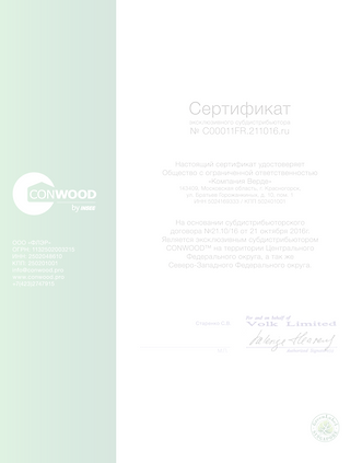CONWOOD _ certificate 1.png