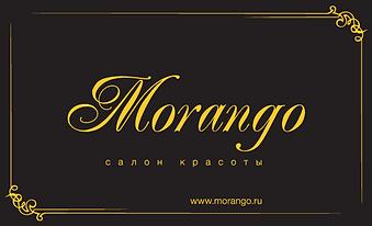 Morango-5.png