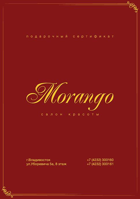 Morango-2.png