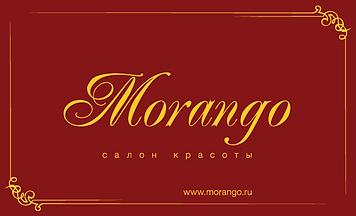 Morango-7.png
