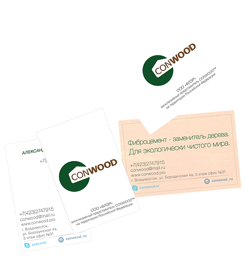 CONWOOD _ business cards 1.png
