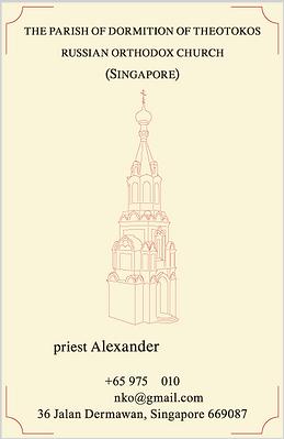 Parish of Dormition of Theotokos 4.png