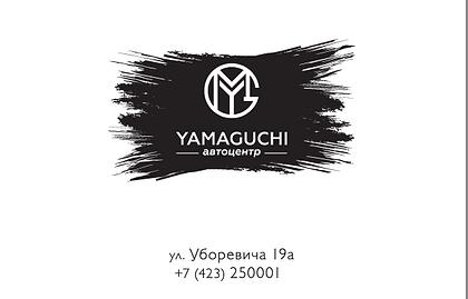 YaMaGuchi 11.png