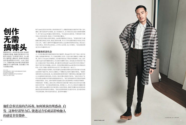 Citta Bella Men Cover Story