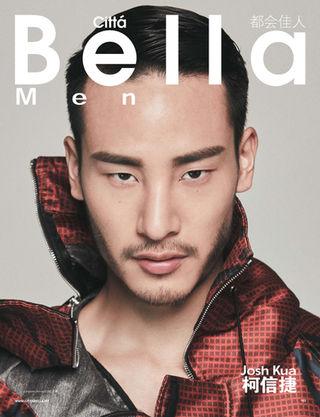 Citta Bella Men Cover Story