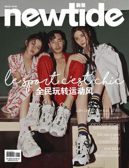 Newtide Cover