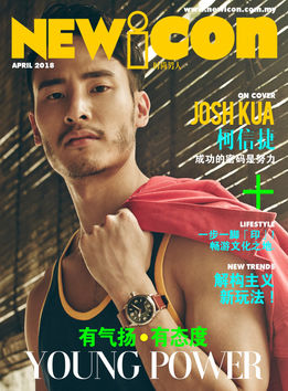 NEWICON Cover Story