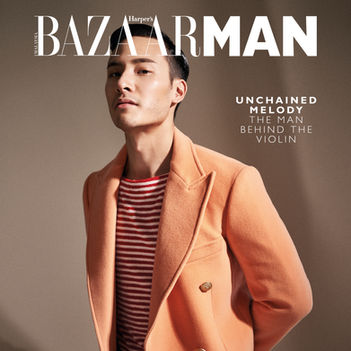 Bazaar Man Cover Story