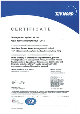 MPAM_HK_ISO9001_2015 certificate.PNG