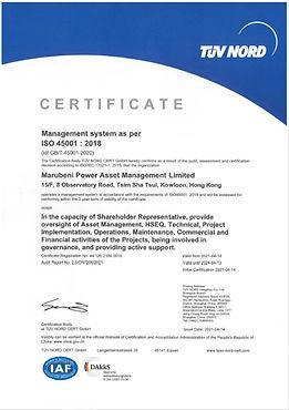 ISO45k(cover).JPG