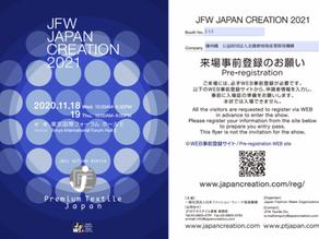 JFW JAPAN CREATION 2021への出展のお知らせ