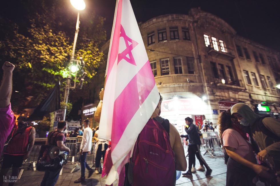 Pink Israeli Flag