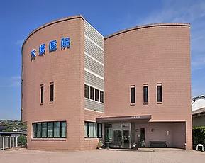 大塚医院.jpg