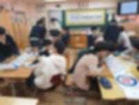 NEW3R-마주보기-(3).png
